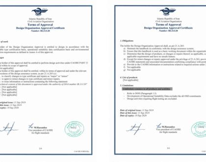 Airsa received the CAO.IRI DOA certificate