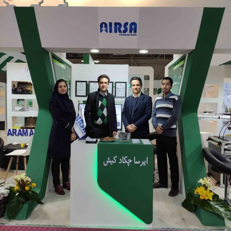 Pictorial report: 5th International Exhibition of Airport, Airplane, Flight, Industries and Related Equipment.